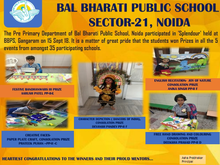 Inter School Competition - 'Splendour' at BBPS (GR)